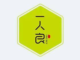 【美术字体】电商设计教程