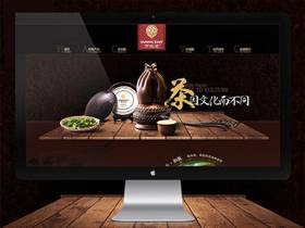 【电商海报】茶叶店海报设计教程