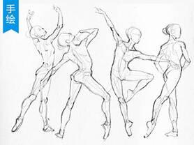 【手绘基础】人体姿势舞蹈造型画法教程(迪士尼动画师)