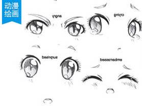 动漫人物眼睛的画法(眼睛的画法)