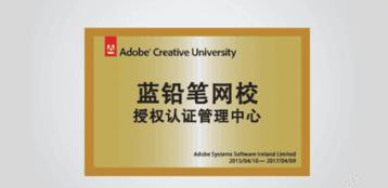 Autodesk认证考试报名中心
