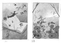 黑白灰的氛围稿和彩色草图的绘制