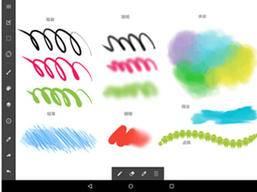 Medibang笔刷使用方法