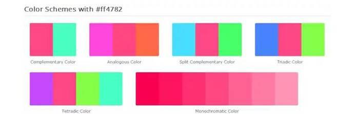《26个超实用的配色网站》
